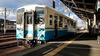【HD】JR予讃線 普通列車キハ32形気動車 キハ32-6 松山駅発車