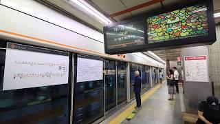 【韓国】 ソウル地下鉄3号線 鍾路3街駅 서울 지하철 3호선 종로3가역 Seoul Metro Line 3 Jongno 3-ga Station (2017.7)