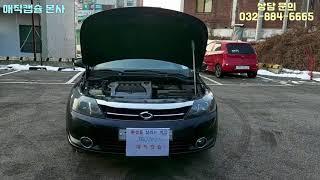 가솔린 차량, 경유차량, LPG차량, LPI차량, 등과…