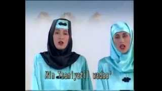 SHALAWAT THOLA AL BADRU..