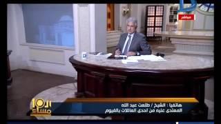 العاشرة مساء| مع وائل الإبراشى حلقة 17-10-2016