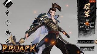 Warring States Chronicles Gameplay Android / iOS (Open World MMORPG) (by Netease) (CN)