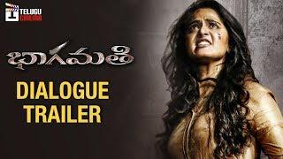 Bhaagamathie Movie DIALOGUE TRAILER   Anushka   Thaman S   Unni Mukundan   Telugu Cinema