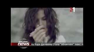 Эрика Снялась Обнаженной Для Нового Клипа - EmOneNews - 29.11.2013