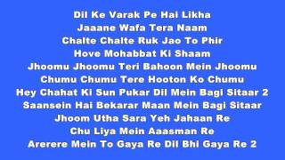 Dil mein baji guiter video karaoke by Nilesh