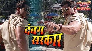 Dabang Sarkar दबंग सरकार भोजपुरी मूवी Khesari Lal Yadav Bhojpuri Movie Muhurat
