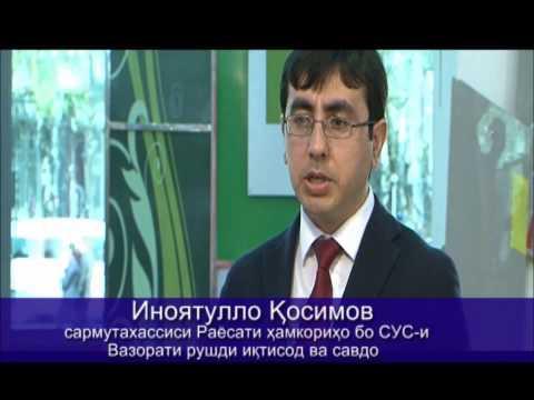 Safina TV about Tajikistan WTO commitments on telecommunications