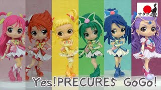 Q posket Yes!PRECURE5 GoGo! Compliation BANPRESTO Deliver the fastest Anime figure Unboxing video from Japan. thank to Japan Claw Machine ...