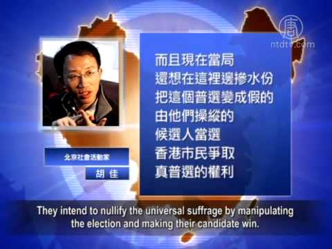 """Mainland Chinese to """"Occupy Shenzhen"""" in Support of Hong Kong"""