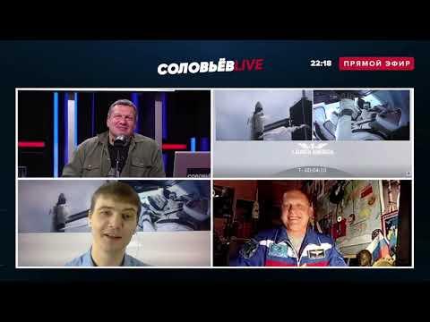 Наши с Виталием комментарии на запуск SpaceX Crew Dragon (вторая попытка, 30 мая 2020 г., запись)