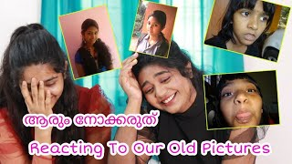 Reacting To Our Old Pictures ♥️♥️ Simply My Style Unni/ Beauty Channel Malayalam