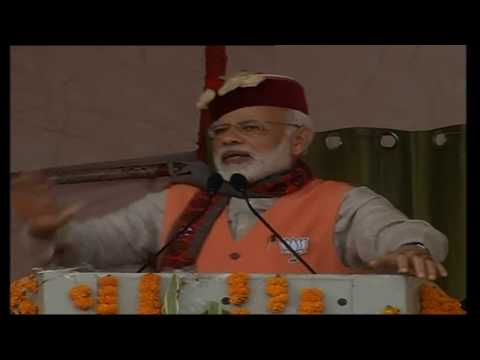 PM Shri Narendra Modi addresses public meeting in Dhaula Kuan, Himachal Pradesh