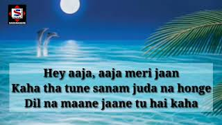Aaja mere jaan Hindi karaoke