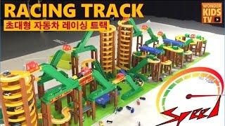 초대형 레이싱 카 트랙놀이 – BIG RACING CAR TRACK PLAY TOY
