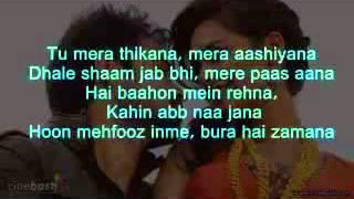 Tujhe Sochta Hoon Karaoke - Jannat 2