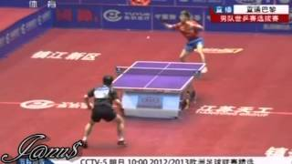 2013 China Trials for WTTC:  MA Lin - YAN An [Full Match/Short Form]