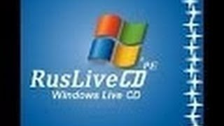 LIVE CD ДЛЯ ВОССТАНОВЛЕНИЕ ОПЕРАЦИОННОЙ СИСТЕМЫ WINDOWS 7 XP ВИДЕО УРОК №30