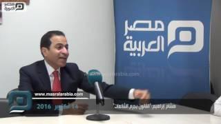 """مصر العربية   هشام إبراهيم:""""القانون يجرم الشائعات"""""""