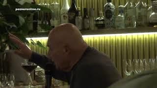 Владимир Познер о том, почему не вышло в эфир интервью с Лимоновым