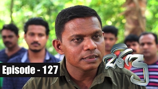 Sidu | Episode 127 31st January 2017 Thumbnail