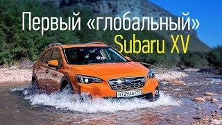 Subaru XV на дорогах Кавказа: EyeSight, X-Mode, работа подвески и полного привода