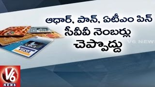 Demonetization  Police Suggest People To Take Precautions Over Online Transactions  V6 News