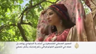 هذه قصتي- السلوادي يطلق مشروعا للتوثيق البصري للتراث الفلسطيني