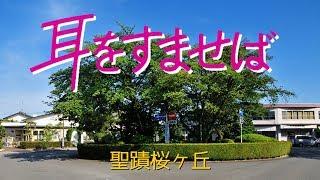 """スタジオジブリ非公式ファンサイト Studio Ghibli Unofficial Fansite """"..."""
