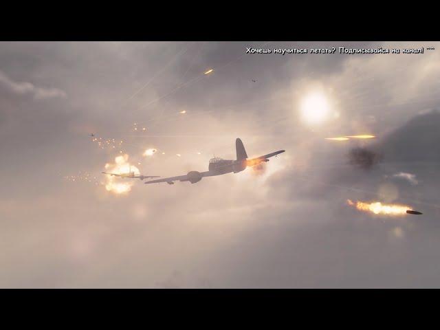День воздушного флота – Мастер на Me.410
