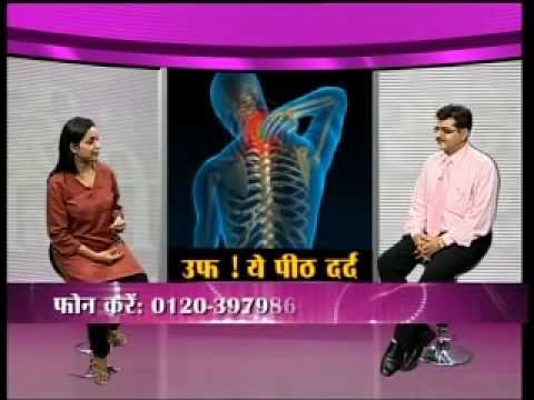 Ortho Neuro Physiotherapy Clinic,.Cervical Spondylosis...Dr  Vishwas Virmani LIVE on TV
