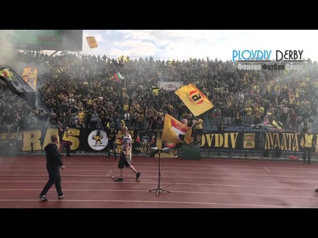 PlovdivDerbyTV: Купата е жълто черна (Филмът)