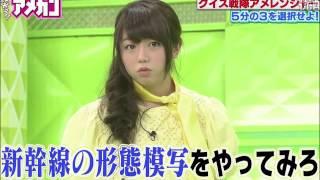 峯岸みなみ Minegishi Minami 芹那 Serina.