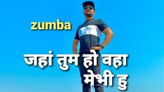 WADA KARO  - workout by Suresh fitness new Mumbai