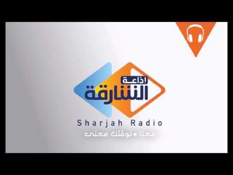 تغطية إذاعية في إذاعة الشارقة  - Clikat App in Sharjah Radio