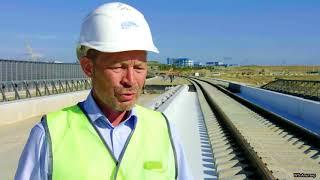 Крымский мост скоро поедем на поезде