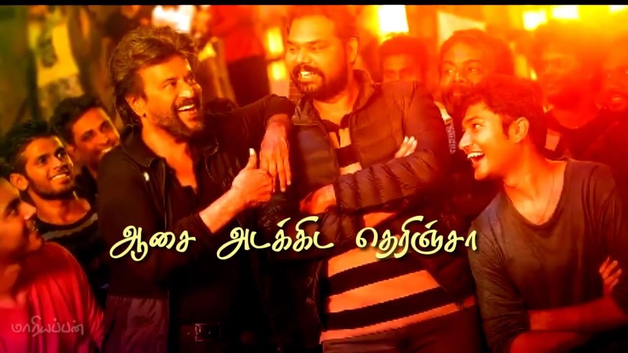 Download Ullalaa - Petta song tamil lyrics whatsapp status