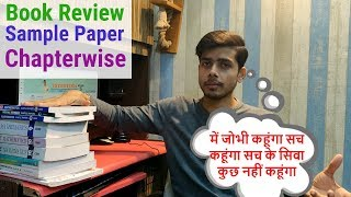 Best Sample Paper Chapterwise Comparison Full Circle Educart Arihant Oswal - 7startech