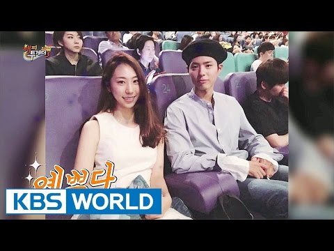 Mido's younger sister's photo was taken with Park bogum at the cinemas [Happy Together/2017.04.13]