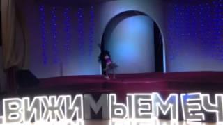 Джаз модерн Валерия Дмитриева