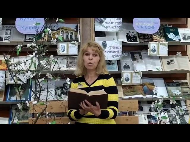 Юлия Максименко Иван Бунин Людмила читает произведение «Людмила» (Бунин Иван Алексеевич)