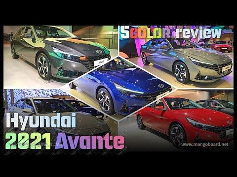 2021 Hyundai Elantra Exterior Color Review(5Color) First Look - Hyundai 2021 Elantra