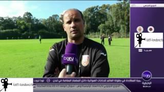 تقرير Bein Sport عن مباراة مولودية الجزائر و امل غريس / كاس الجزائر