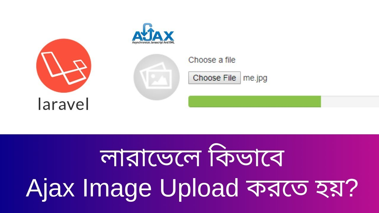 How to Ajax image upload in Laravel Framework | How to