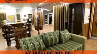 Магазин дверей Фирман(, 2013-11-12T21:13:23.000Z)