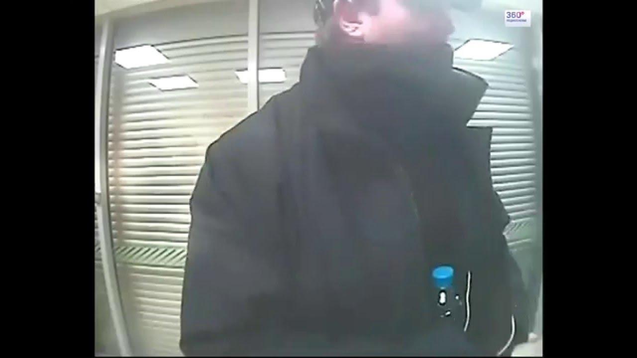является разновидностью фото с камеры банкомата сетевых