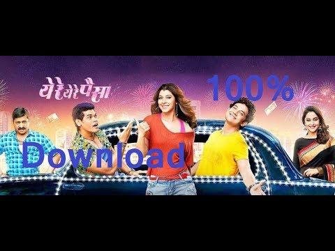 ye re ye re paisa full movie siddharth jadhav comedy.