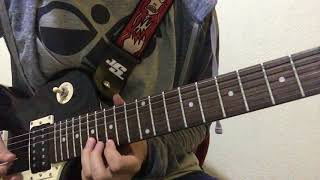 Deeprise - Raf ft.Jabbar Gitar (Cover) Video