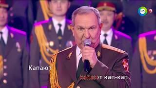Маруся ... из к.ф Иван Васильевич меняет профессию (Subtitles)