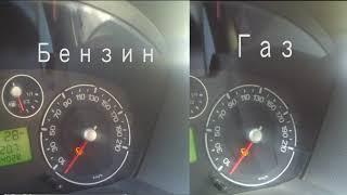 Влияет ли гбо на динамику?(Ford fiesta 1.4, разгон 0-100 газбензин)