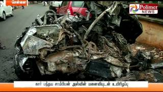 Chennai : Car Race Champion Ashwin and his wife died after their BMW catches fire | Polimer News